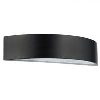 5,5W 4100K Schwarz LED Gartenlampe Außenleuchte - MESE