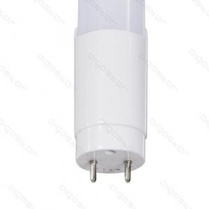 Aigostar LED ALU Röhre T8 150cm 24W 6400K VPE/25