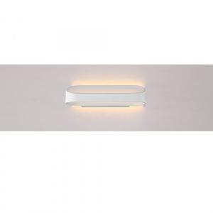 18W 4000K Weiss LED Designer Wandleuchte - BELEN-18
