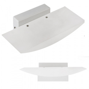 12W 4000K Weiss LED Designer Wandleuchte - RODOS-12