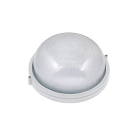 ZIGANA Feuchtraumleuchte Kellerlampe Kellerleuchte Rundleuchte Weiss E27