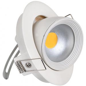 8W Weiss 6400K COB LED Einbauspot Einbaustrahler - GALINA-8