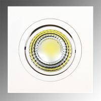 5W Weiss 6400K LED Einbaustrahler Einbauspot - ADRIANA-5