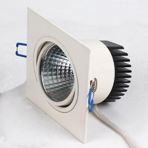 10W 6400K Weiss COB LED Einbauspot Einbaustrahler - VERONICA-10