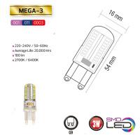 3W Silikon G9 6400K Mini LED Leuchtmittel - MEGA-3