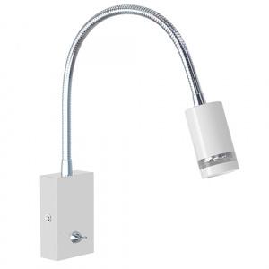 3W Weiss 3000K LED Bilder Spiegel Lampe Leuchte - MARTI