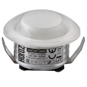 3W Weiss 4200K LED Einbaustrahler Einbaleuchte - RITA