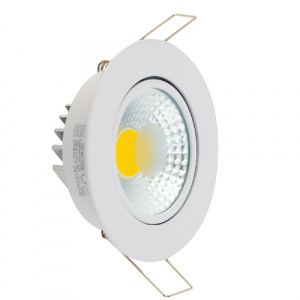 5W 4200K Weiss LED Einbauspot Einbaustrahler - LILYA-5